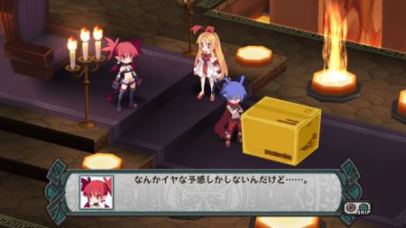 Disgaea D2: A Brighter Darkness - 48864