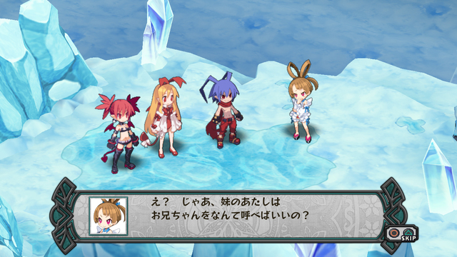 Disgaea D2: A Brighter Darkness - 48866