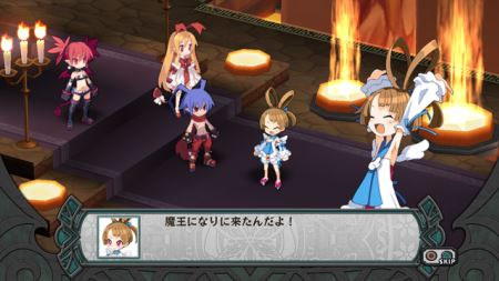 Disgaea D2: A Brighter Darkness - 48865