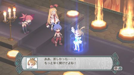 Disgaea D2: A Brighter Darkness - 48859