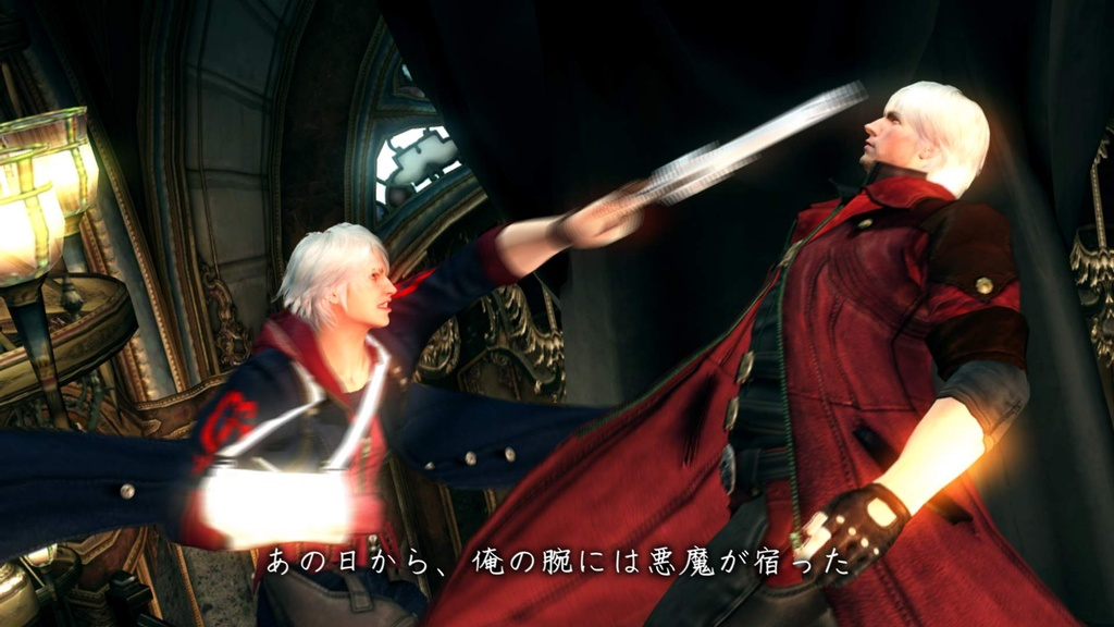 Devil May Cry 4 - 19586