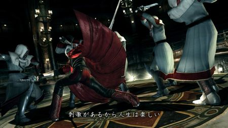 Devil May Cry 4 - 19589