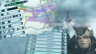 Dynasty Warriors 6: Empires - 29801