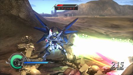 Dynasty Warriors: Gundam 2 - 32053