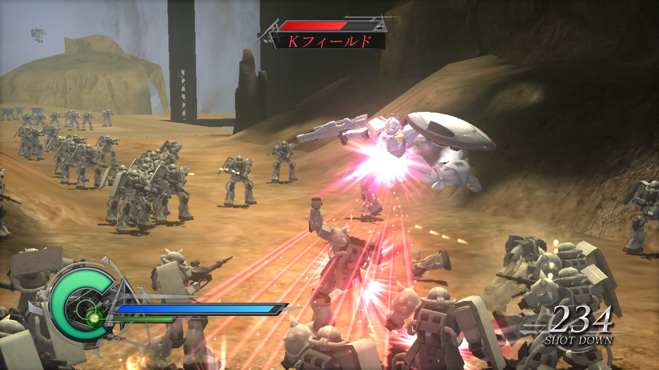 Dynasty Warriors: Gundam 2 - 32055