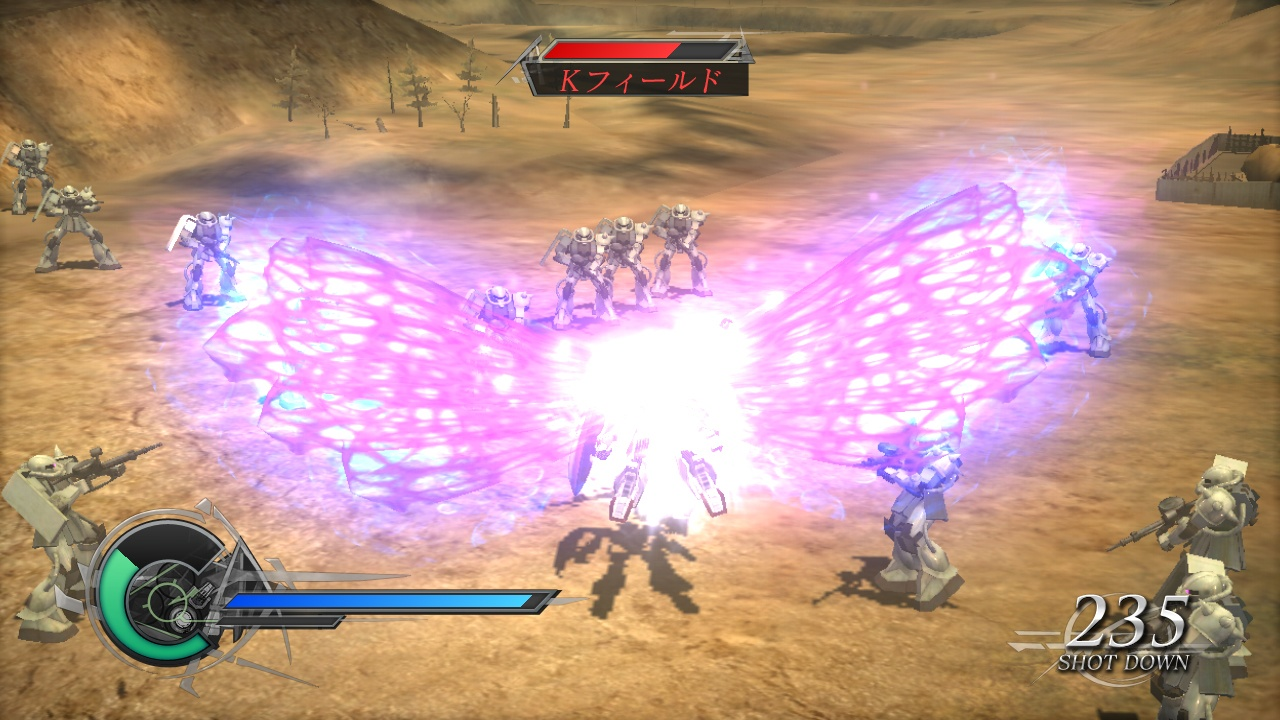 Dynasty Warriors: Gundam 2 - 32056