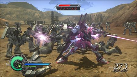Dynasty Warriors: Gundam 2 - 32057