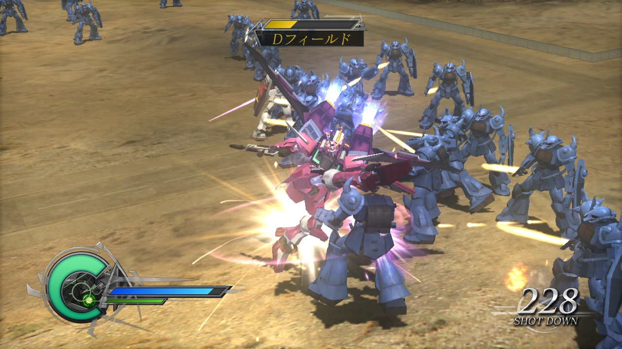 Dynasty Warriors: Gundam 2 - 32058