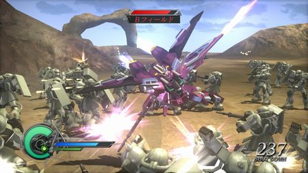Dynasty Warriors: Gundam 2 - 32059