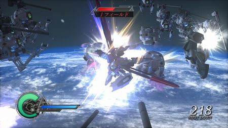 Dynasty Warriors: Gundam 2 - 32061