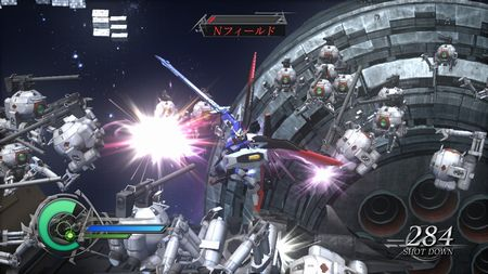 Dynasty Warriors: Gundam 2 - 32063