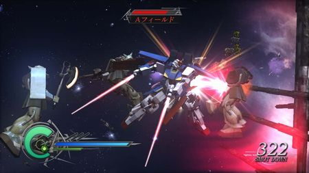 Dynasty Warriors: Gundam 2 - 32049
