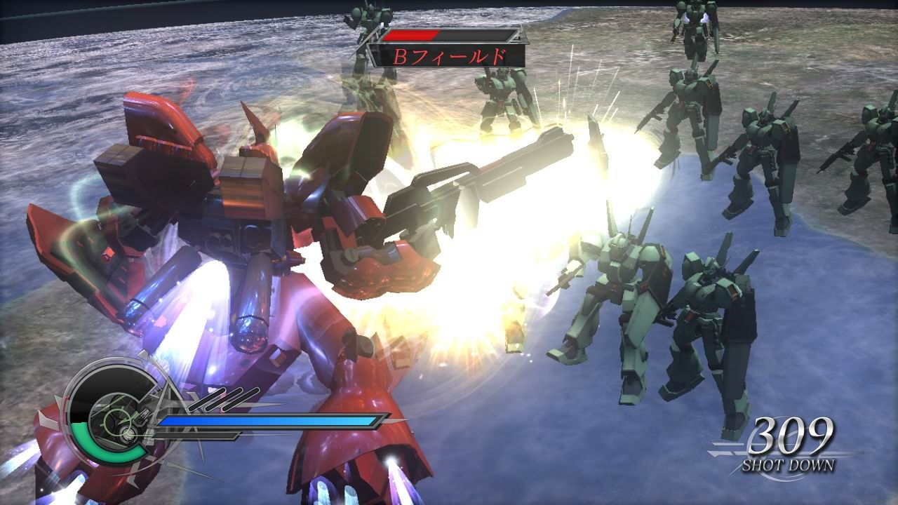 Dynasty Warriors: Gundam 2 - 32068
