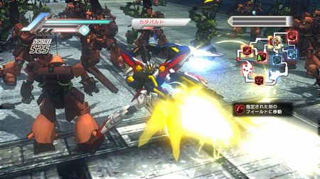Dynasty Warriors: Gundam 3 - 42888