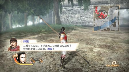 Dynasty Warriors 7 - 42122