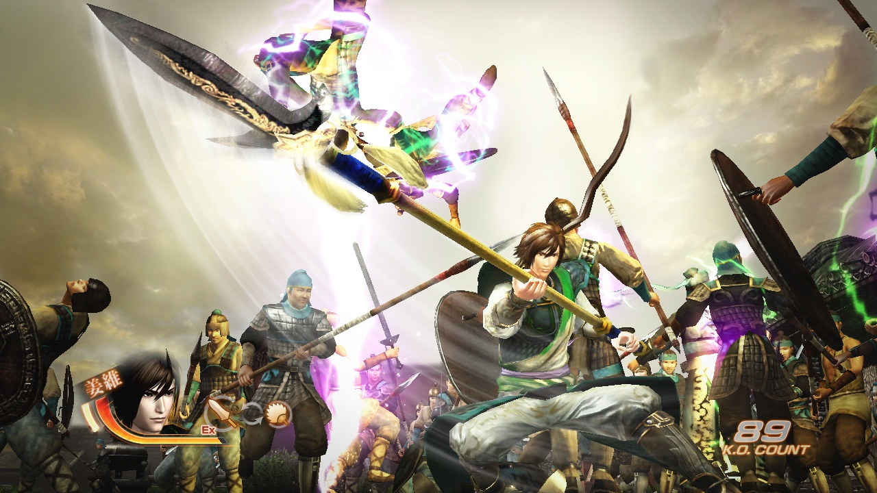 Dynasty Warriors 7 - 42131