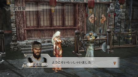 Dynasty Warriors 7 - 42116