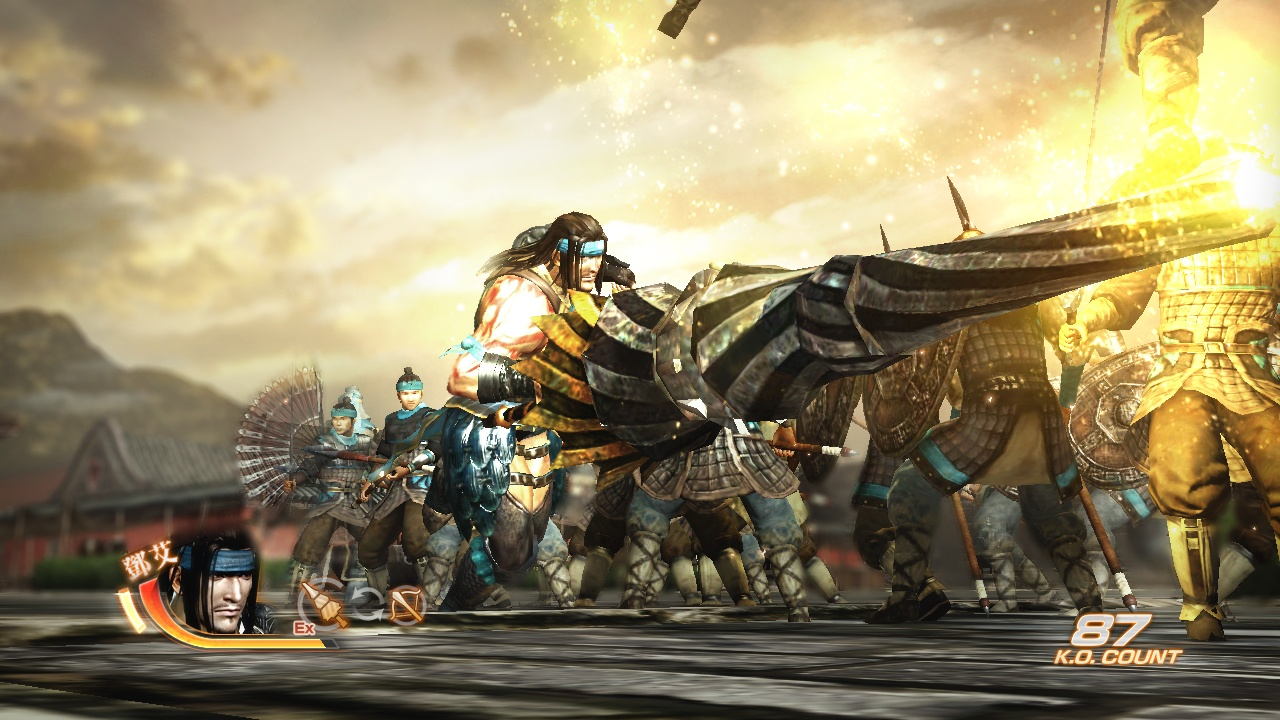 Dynasty Warriors 7 - 42125