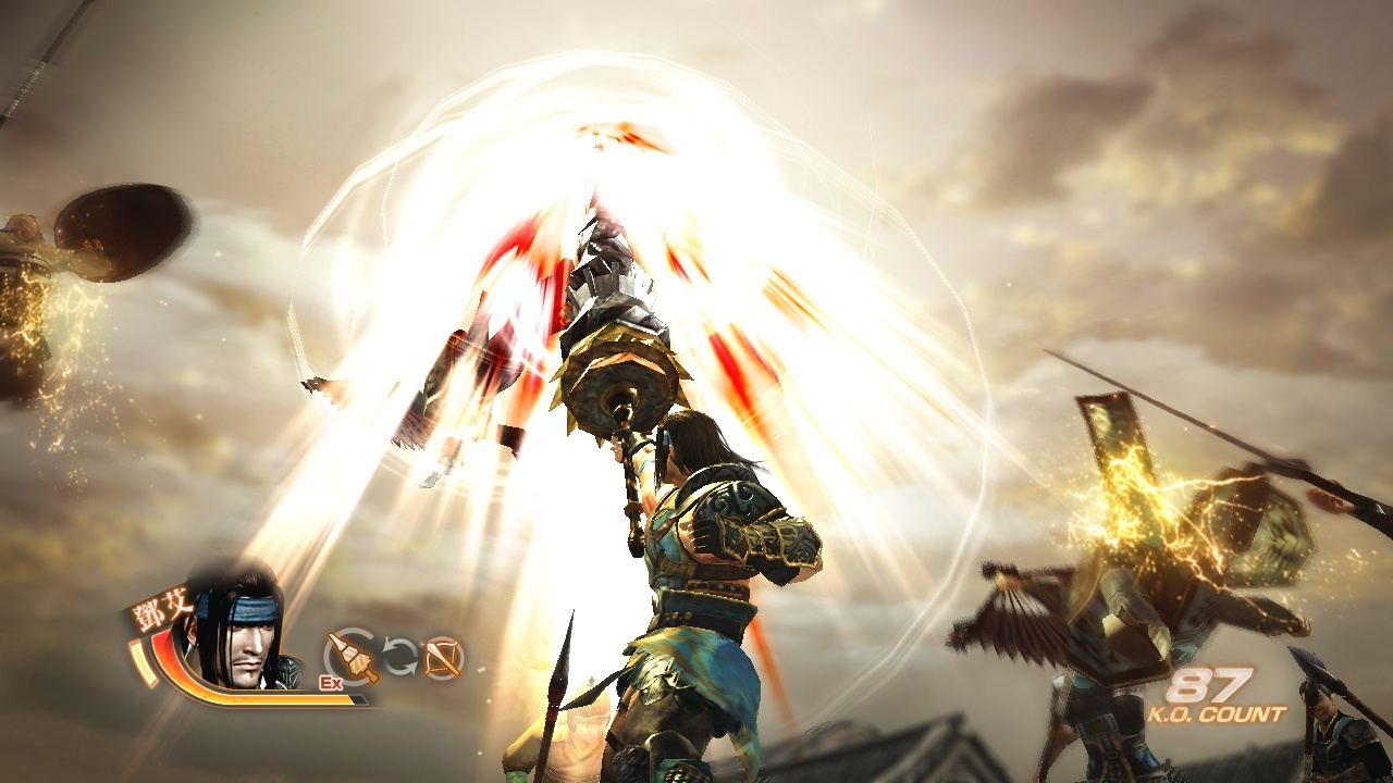 Dynasty Warriors 7 - 42123