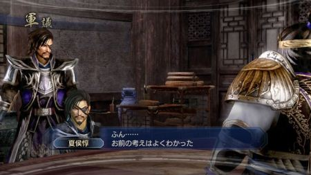 Dynasty Warriors 7: Empires - 48149