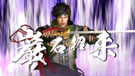 Dynasty Warriors 7: Empires - 48136