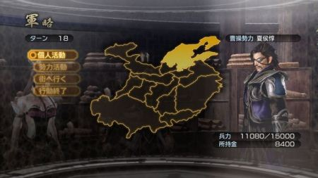 Dynasty Warriors 7: Empires - 48150