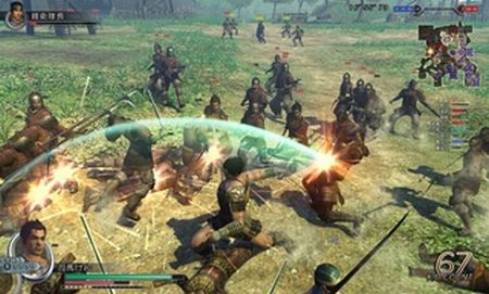 Dynasty Warriors BB - 24498