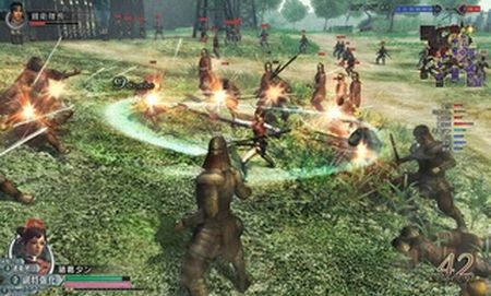 Dynasty Warriors BB - 24499