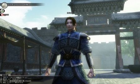 Dynasty Warriors BB - 24500