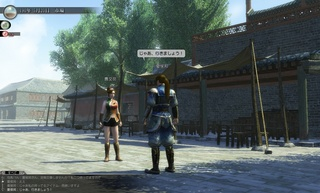 Dynasty Warriors BB - 24504