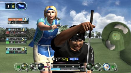 Sega Golf Club - 02579