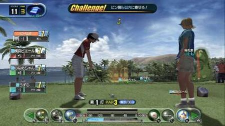 Sega Golf Club - 02584