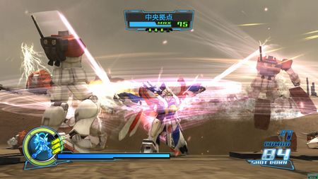 Dynasty Warriors: Gundam - 11336