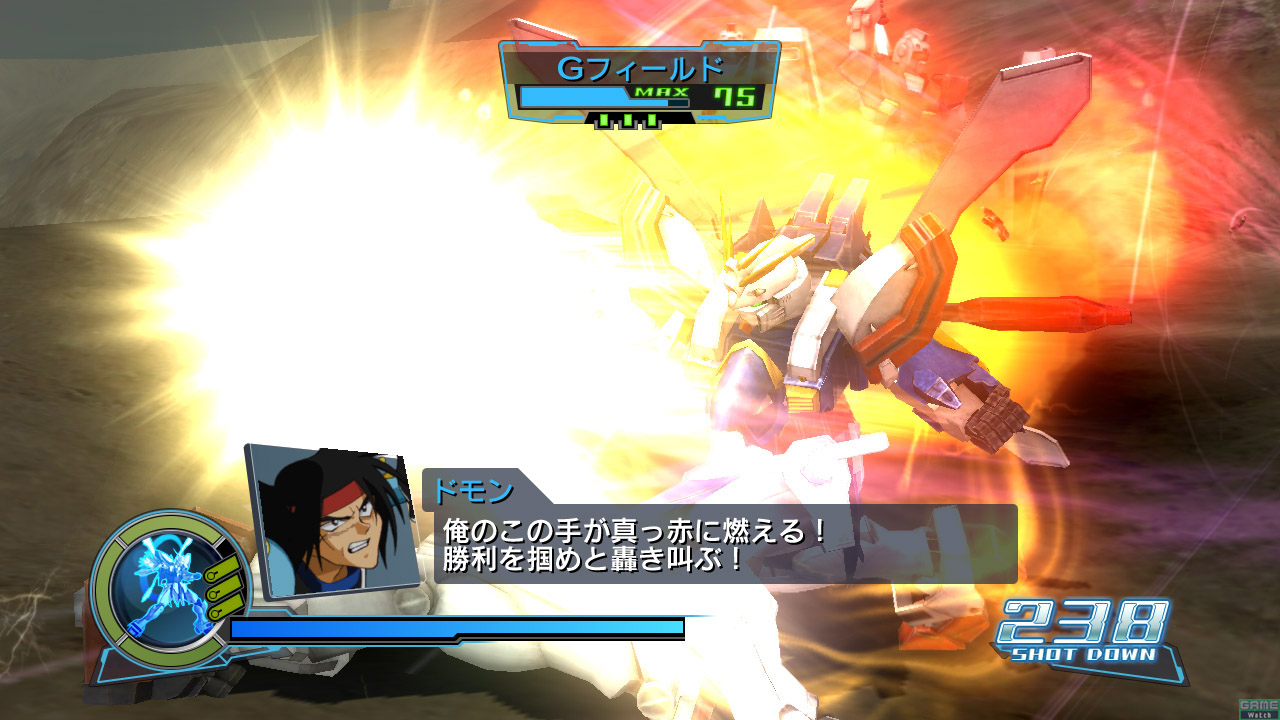 Dynasty Warriors: Gundam - 11337