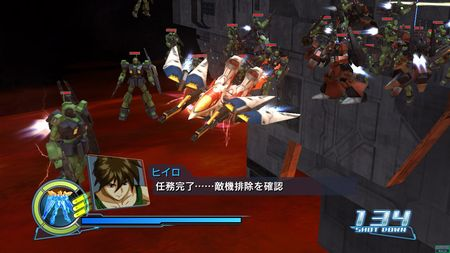 Dynasty Warriors: Gundam - 11339