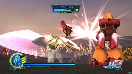 Dynasty Warriors: Gundam - 11345