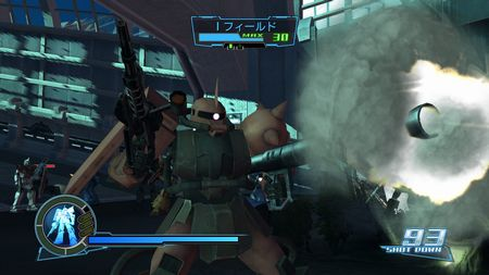 Dynasty Warriors: Gundam - 11301