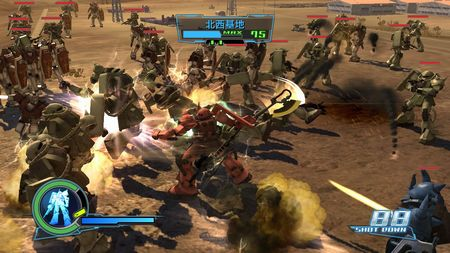 Dynasty Warriors: Gundam - 11302