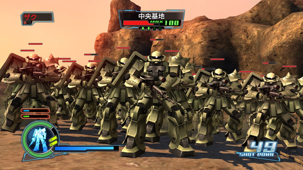 Dynasty Warriors: Gundam - 11304