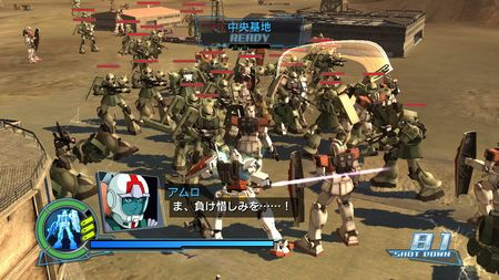 Dynasty Warriors: Gundam - 11305