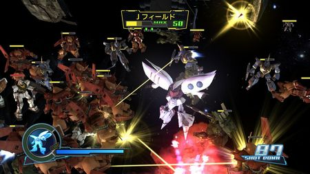 Dynasty Warriors: Gundam - 11306