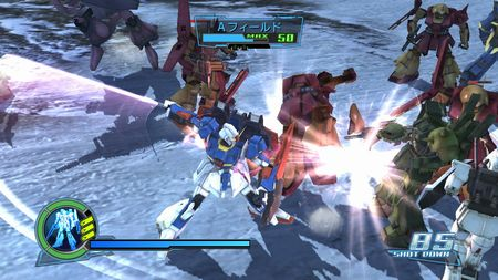 Dynasty Warriors: Gundam - 11308