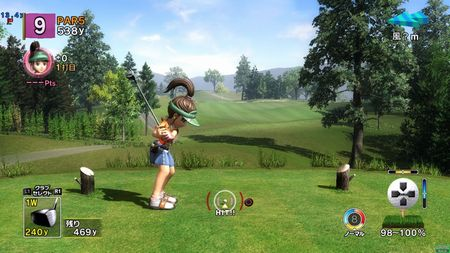 Hot Shots Golf: Out of Bounds - 21313