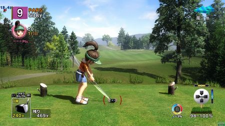 Hot Shots Golf: Out of Bounds - 21314