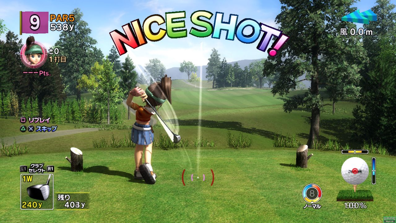 Hot Shots Golf: Out of Bounds - 21315