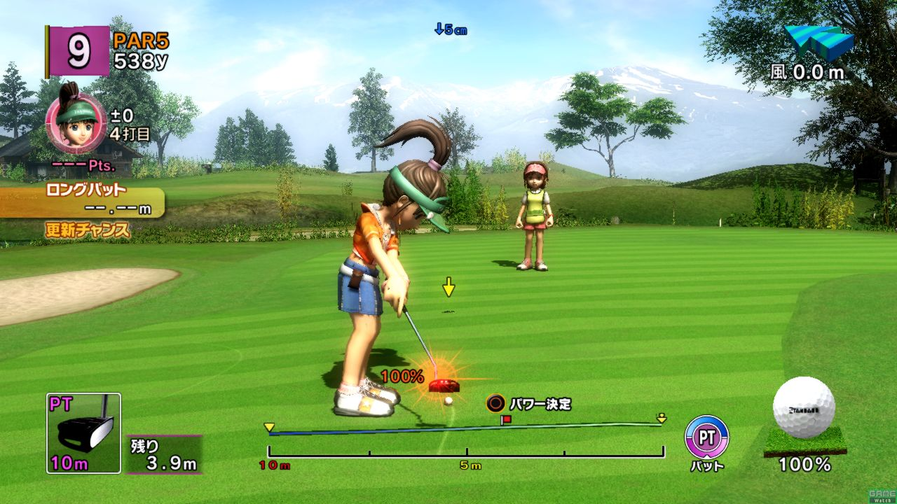 Hot Shots Golf: Out of Bounds - 21300