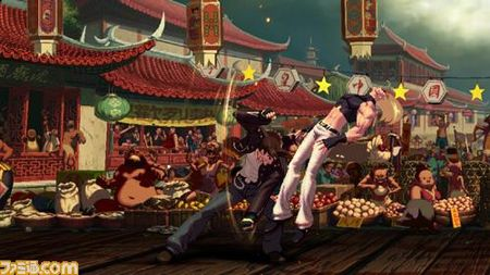King of Fighters XII - 21383