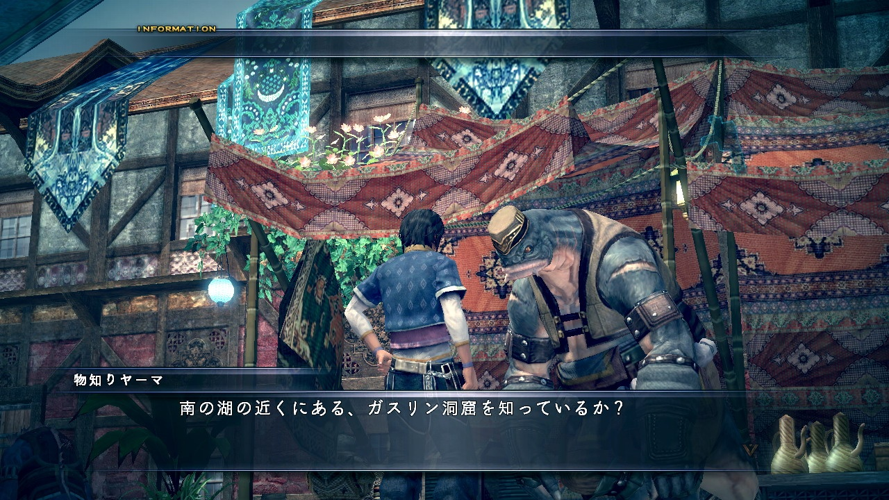 The Last Remnant - 30210