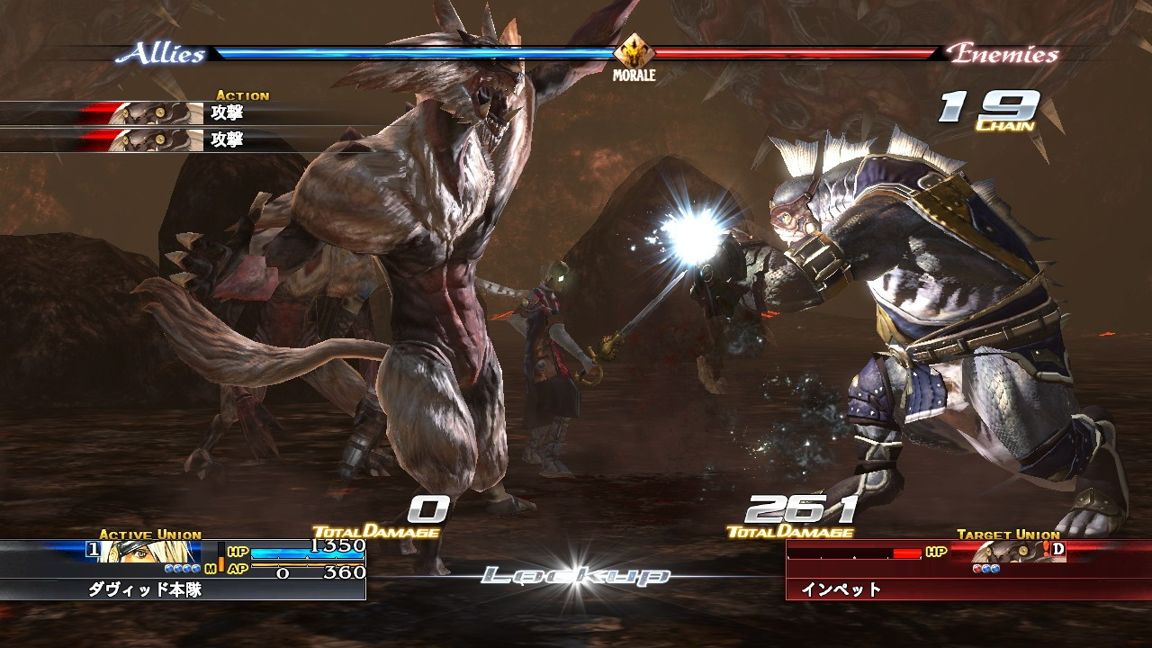 The Last Remnant - 30198