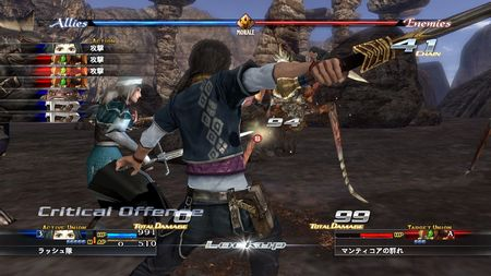 The Last Remnant - 30199